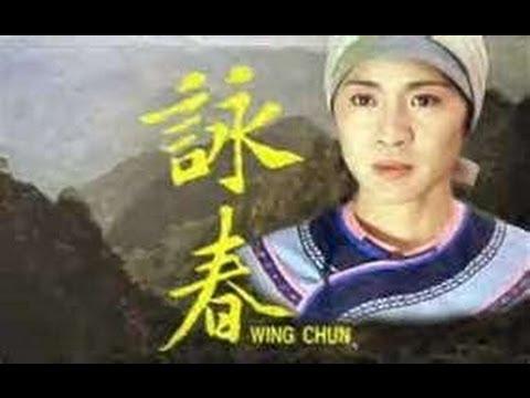 Yan Yong Chun (Yim Wing Chun)