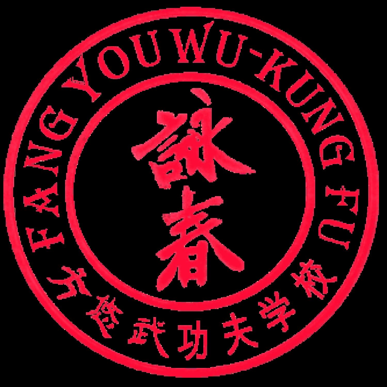 Wing Chun Shaolin (home)