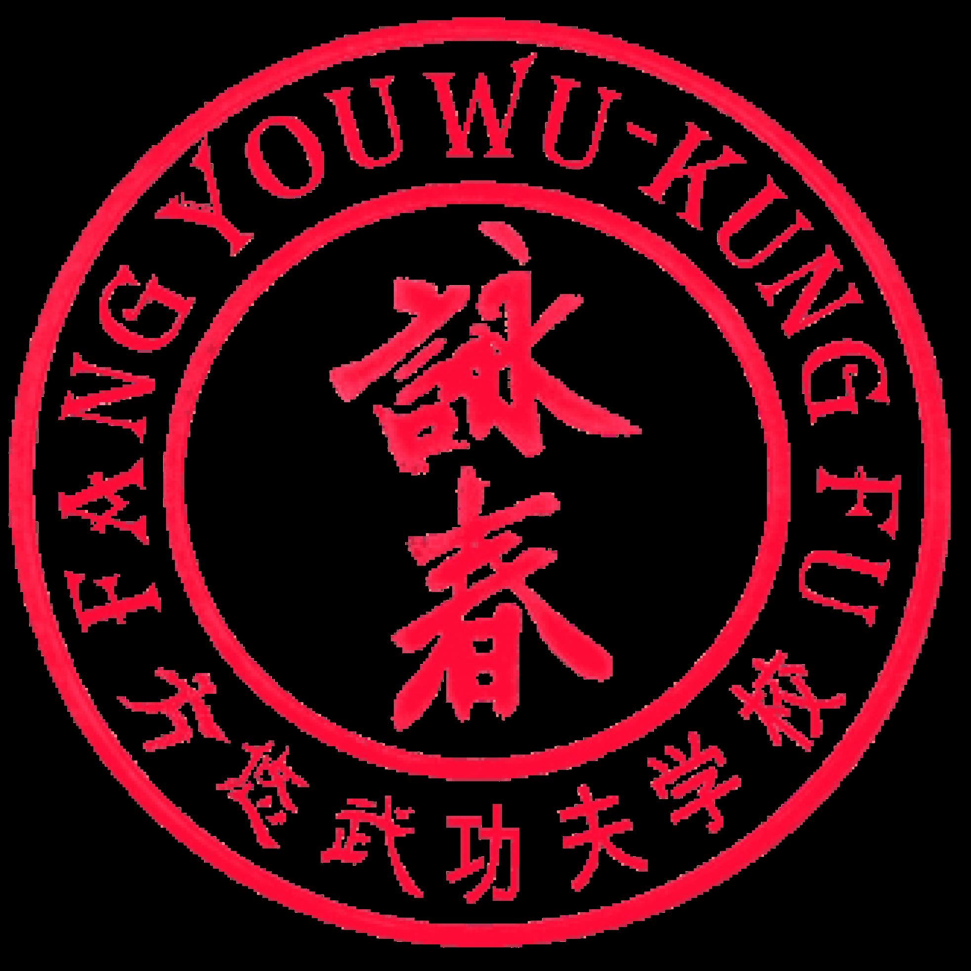 Wing Chun Shaolin